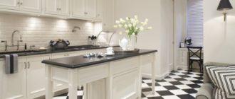 Шахматный рисунок плитки на кухне